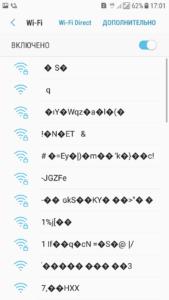 Fern Wifi Cracker - Penetration Testing Tools